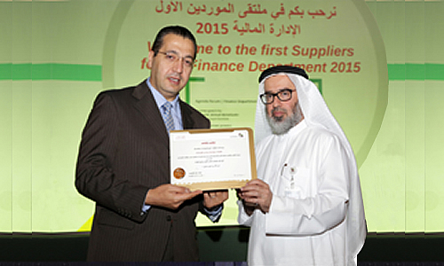 DUBAI MUNICIPALITY SUPPLIER AWARD 2015